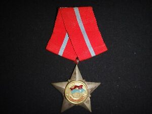 Vietnam War VC Medal SOLDIER OF LIBERATION Order 3rd Class CHIEN SI GIAI PHONG
