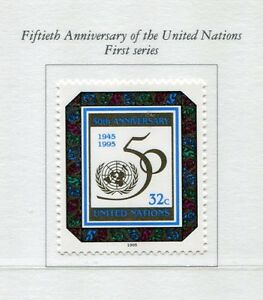 19264) UNITED NATIONS (New York) 1995 MNH** 50th of 1st UN stamp