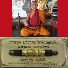 Thai Amulet Takrut NARAI Yant LP Chat Power Buddha Protection Lucky Talisman