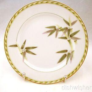 s Selbstlos Aladdin Bamboo Occupied Japan Bread & Butter Plate 16.5cm Ausgezeichneter