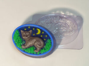"/""Cat/'s eyes/"" plastic soap mold soap making mold mould"