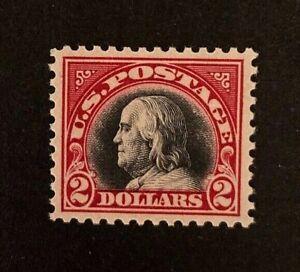 US-Stamp-Scott-547-2-Dollar-1920-Franklin-2000-PFC-amp-2006-PSE-Cert-XF-S-95-M-NH