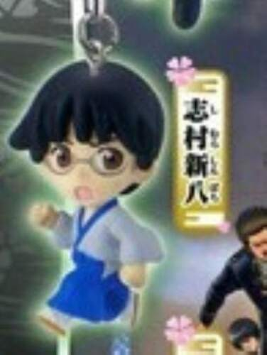 Bandai Gintama Shinyaku Benizakura Hen 1 Phone Strap Figure