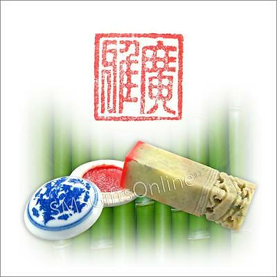 Hand Carved Dragon Top Chinese Seal and Paste Gift Set Erudite And Well-Behaved