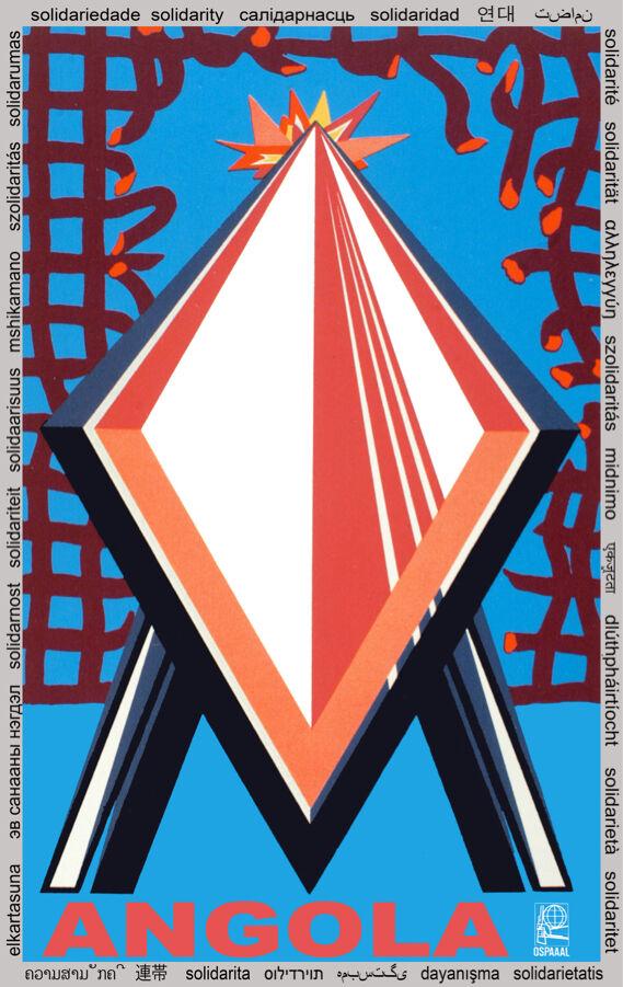 Solidarity POSTER quality print.Blood diamond.Political art.Home Decor.q820