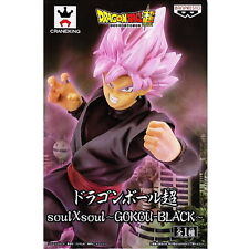 DRAGON BALL Z GOKU GOKOU SS ROSE SOUL X SOUL FIGURE FIGURA NEW NUEVA.