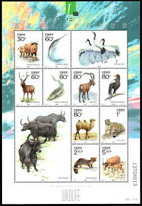 China PRC 3091 S/s, MNH. Wildlife. Birds, Fish, Animals, 2001-4