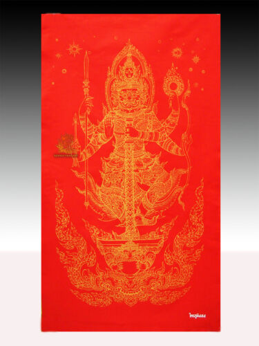 PaSangKham Thai Amulet  Yantra Cloth Thao Wessuwan Giant Kuvera  65 x110 cm   W