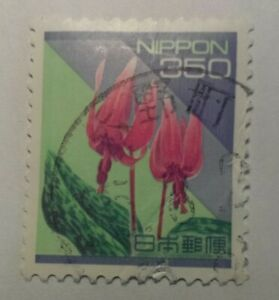 japan-stamps-2163-2165-2166-2476-2477-use