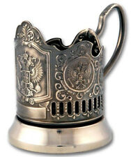 Imperial Russian Coat of Arms Drinking Glass Holder Nickel Plated Podstakannik