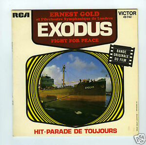 45-RPM-SP-OST-ERNEST-GOLD-EXODUS