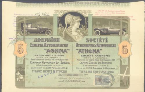 ROLLS ROYCE SILVER GHOST /& BUGATTI 13 GRAND PRIX GREECE ERROR SHARE 1919-1918