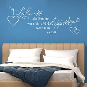 Liebe ist das Einzige das sich verdoppelt… Wandtattoo Schlafzimmer ...
