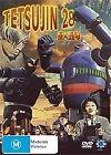 Tetsujin 28 (DVD, 2006)