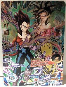 Card-dragon-ball-heroes-jaakuryu-hj4-sec2-mission-card-japan-prism-secret
