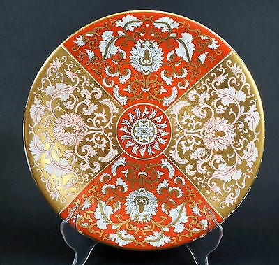Rare K212 Minton Gold Trimmed Enameled Cup and Saucer INCREDIBLE