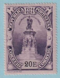 PORTUGAL-345-MINT-NEVER-HINGED-OG-NO-FAULTS-EXTRA-FINE