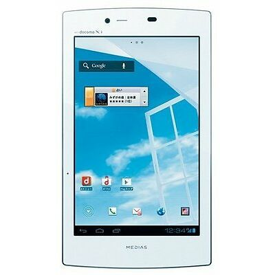 """NEC N-08D Medias 7"""" Wi-Fi Only Tablet w/ 8MP Camera - White - New"""