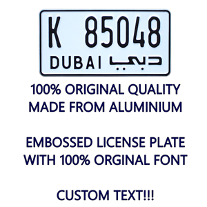 Details About Dubai Custom Personalized Your Text Car Number Plate Us Uae Arab License Plate