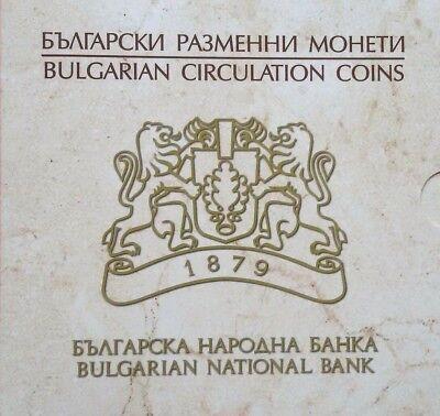2002 bank pack BU 2015  Bulgarian mint set BULGARIA Set 8 coins 1999 2000