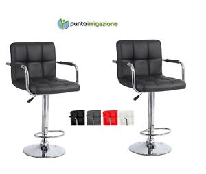 Dettagli su Sgabello Bar girevole moderno sedia regolabile girevole sgabelli cucina 2 pezzi