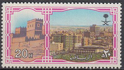 Spezieller Sommer Sale Riyadh Unter Der Voraussetzung Saudi Arabia 1984 ** Mi.781 X Städte Cities sfm198