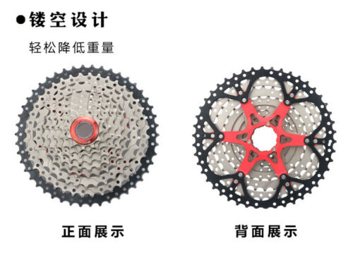 BOLANY MTB 9 Speed Cassette 11-46T Mountain Bike Freewheel Bicycle  Parts 489g