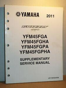 2007-2008 Yamaha YFM 700 Grizzly Service Repair …