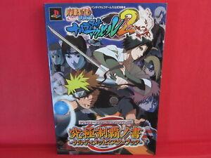 Naruto Shippuden: Ultimate Ninja 5 Master Book / PS2 | eBay
