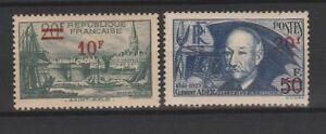 FRANCOBOLLI-1941-FRANCIA-Z-9765