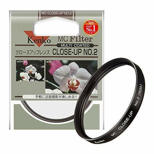 Kenko Close-Up Lens 62mm MC No.2 Multi-Coated
