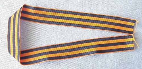 RUSSIAN SOVIET IMPERIAL St GEORGE RIBBON ORDER MEDAL MILITARY AWARD BADGE WWII