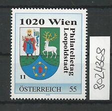 Österreich PM personalisierte Marke Philatelietag 1020 WIEN 8024368 **