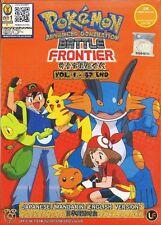 Pokemon Adv. Gen. Battle Frontier (Season 9)   TV Series   DVD   English Audio