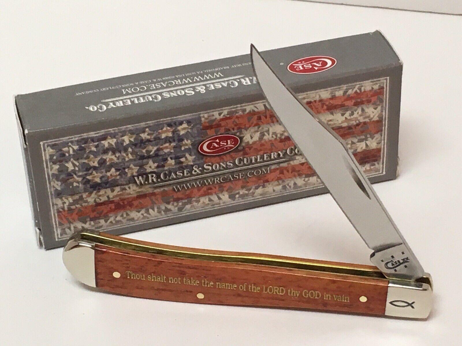 CASE XX UTILITY SLIMLINE TRAPPER SMOOTH CHESTNUT BONE POCKET KNIFE 61048 10352