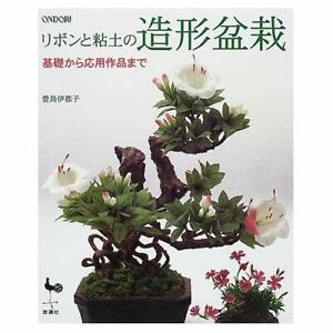 bonsai-Book-Ribbon-and-clay-modeling-bonsai-from-basic-to-applied-work