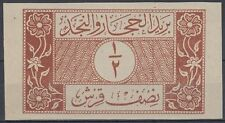 1926 Saudi Arabia NEJD large oversized Colour proof, MNH/** [sr3000]