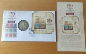 2017 150 Years Straits Settlements Stamp MS FDC Inlaid British Trade Dollar Coin