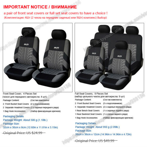 Full Car Seat Cover Seat Protection Car Accessories Hot Sale Car Front Row