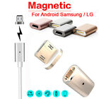 Micro USB Magnetic Adapter Charger Cable Metal For Samsung Android Cell Phone