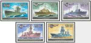 Timbres-Bateaux-URSS-4945-9-lot-24632