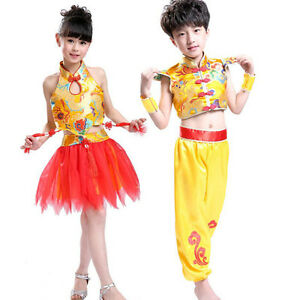 a68120ddb Image Is Loading Traditional-Chinese-Dance-Costume-for-Boys-Kids-Chinese-  Sc 1 St EBay