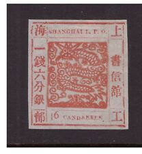 1865 China, Shanghai, large dragoon, 16 Candareen !!