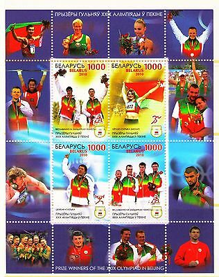 Europe Belarus 2010 Sc734 Mib77 1ss Mnh Medal Winners At Xxix Olympic Summer Games Elegant In Style Belarus