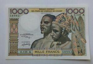 Banknote-billet-Ivory-Coast-cote-D-039-ivoire-1976-P103A-B108AK-sign-10