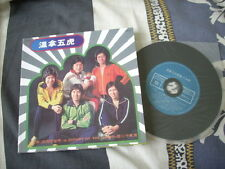 a941981 Chelsia Chan Wynners Paper Back CD  陳秋霞 溫拿 五虎 專集 大家樂 Sung in Mandarin and English