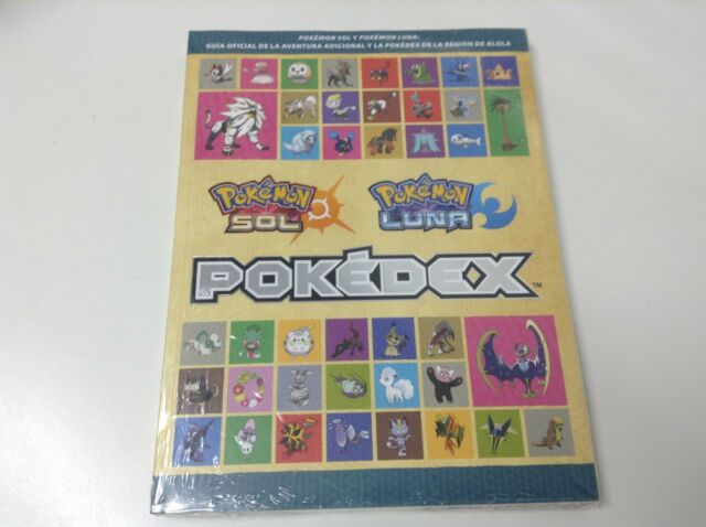 GUIA OFICIAL POKEDEX POKEMON SOL Y POKEMON LUNA