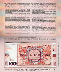 Ukraine 2017-100 Karbovantsiv Pick NEW UNC COMMEMORATIVE Booklet