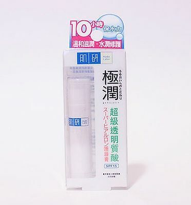 Hadalabo gokujyun Super Hyaluronic Acid Lip Care Balm Cream 3.5g