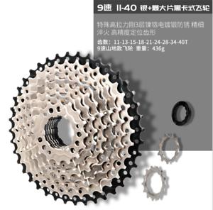 Meroca 9 Speed MTB Cassette Freewheel Road Bike 11-40T Bicycle Flywheel Silver